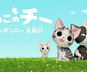 anime, pet, and chi's sweet home image