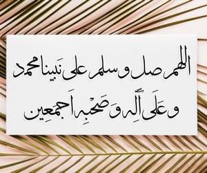love, الجُمعة, and الصﻻة image