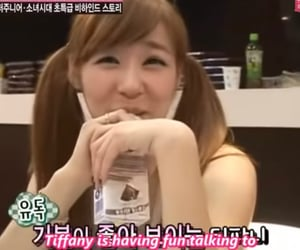young, low quality, and soshi image