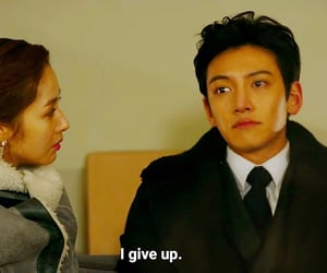 give up, tv show, and park min-young image