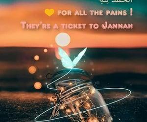 islamicquotes image