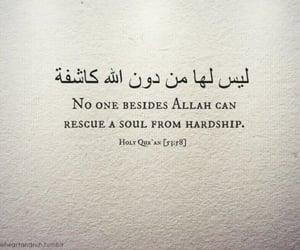 allah, book, and hope image