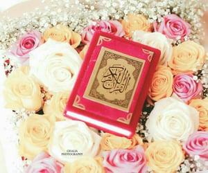 اسﻻميات, مصحف, and القرآن الكريم image