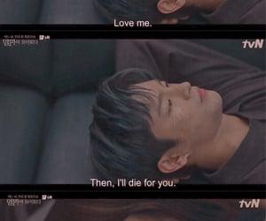 Korean Drama, kdrama, and netflix image