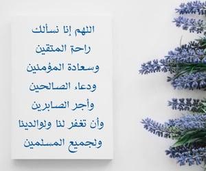 Image by Darsim