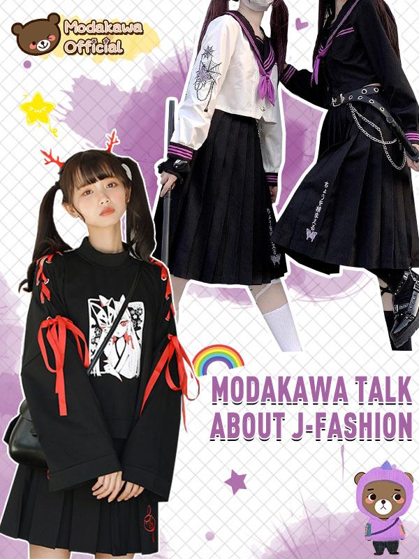 article, fashion, and jk image