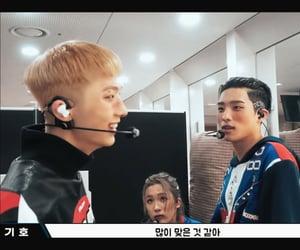edit, keeho, and kpop image