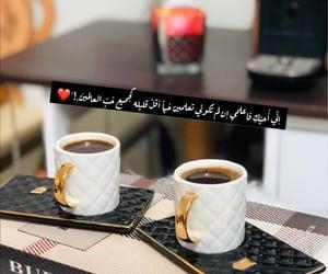 arabic, ﻋﺮﺑﻲ, and حُبْ image