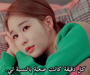 kdramas, touch your heart, and مسلسﻻت image