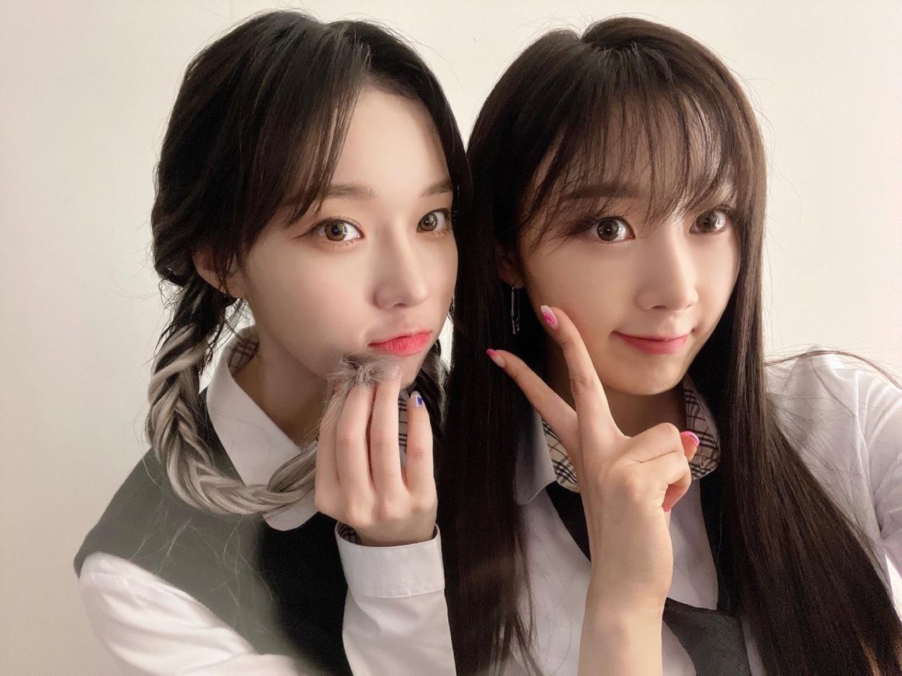giselle, kim minjeong, and aespa image