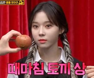 winter, kim minjeong, and minjeong image