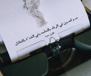 photo, we heart it, and ﺍﻗﺘﺒﺎﺳﺎﺕ image