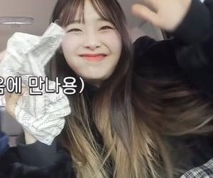 chuu, jiwoo, and kim jiwoo image