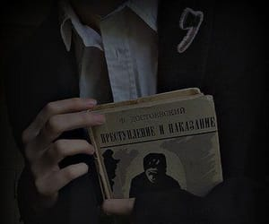 dark, newspaper, and russia image