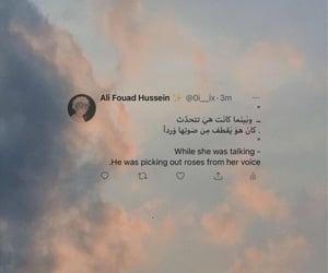 reddit, اقتباسات_عربية, and رائد_ابو_فتيان image