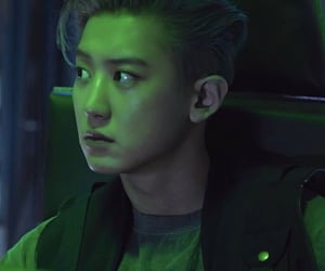 exo, green, and icon image