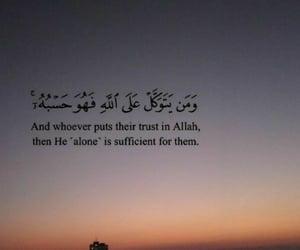 arabic, islam, and اسﻻم image