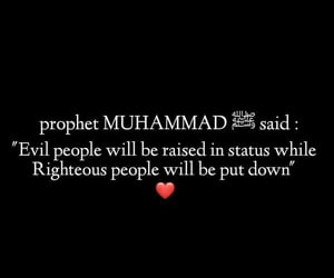 english, quelque chose a dire, and islam image