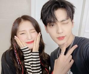 Arin & Soobin