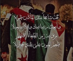 فلسطين, ادب عربي, and syria image
