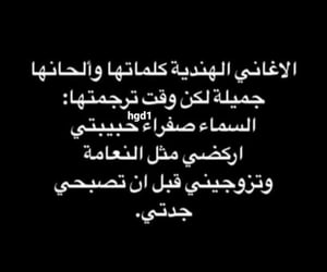 نكت انستغرام image