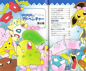 cover, pokemon, and print image