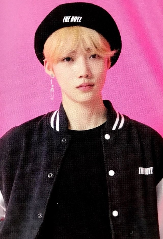 article, playlist, and chanhee image