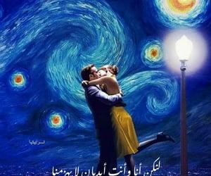 فن, فِراقٌ, and بُعد image