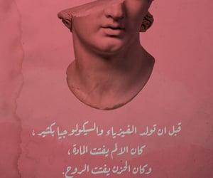مقتبسات, عبارات بالعربي, and ٌخوَاطِرَ image