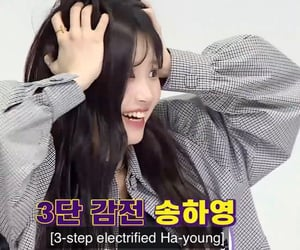 kpop, lq, and hayoung image