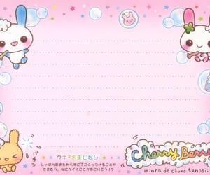 kawaii, cute, and memo image