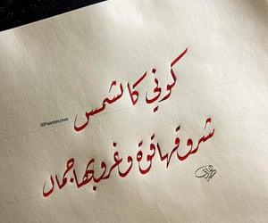 black white colors, quote text message, and كتابات اقتباسات خواطر image