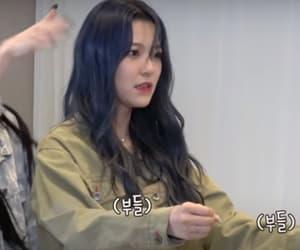 lee, matchs, and korean image