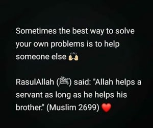 english, islam, and quote image