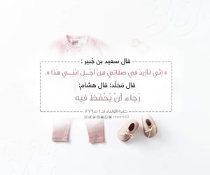 islam, salaf, and اﻹسلام image