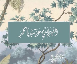 flowers, islam, and life image