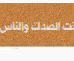 حب غزل and كتابة كتب اقتباسات image