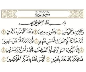 islam, jummah, and اسﻻم image
