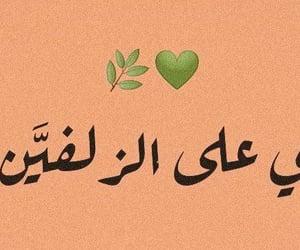 حُبْ, كتابة, and غزل image