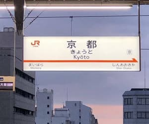 aesthetic, archive, and kyoto image