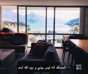 Image by عابره سبيل 🌸