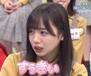 girl group, japan, and japanese image