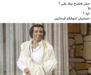 photo, ضٌحَك, and نٌكت image
