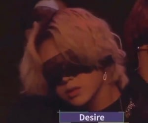 blindfold, desire, and ateez image