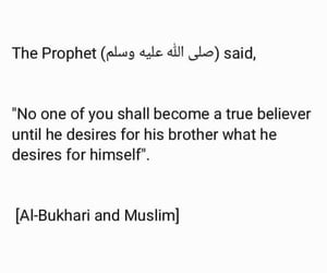 brother, islam, and islamic image
