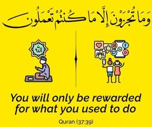 quran, quran quotes, and islam image