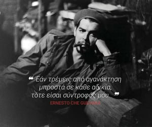 Che Guevara, quotes, and words image