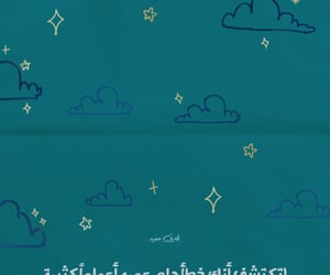 text, arabic quote, and ﺍﻗﺘﺒﺎﺳﺎﺕ image