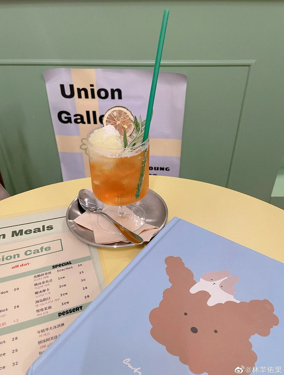 background, juice, and kawaii image
