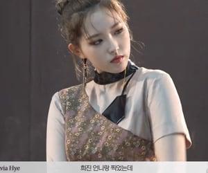idol, kpop, and olivia hye image